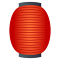 Red Paper Lantern on JoyPixels 6.5