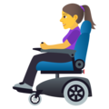 Woman in Motorized Wheelchair on JoyPixels 6.5