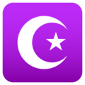 Star and Crescent on JoyPixels 6.6