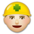 Construction Worker: Medium-Light Skin Tone on LG G5