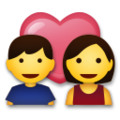 Couple With Heart on LG G5
