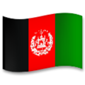 Flag: Afghanistan on LG G5
