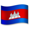 Flag: Cambodia on LG G5