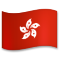 Flag: Hong Kong SAR China on LG G5