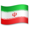 Flag: Iran on LG G5