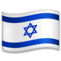 Flag: Israel on LG G5