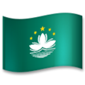 Flag: Macao Sar China on LG G5