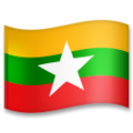 Flag: Myanmar (Burma) on LG G5