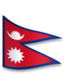 Flag: Nepal on LG G5