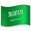 Flag: Saudi Arabia on LG G5