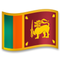 Flag: Sri Lanka on LG G5