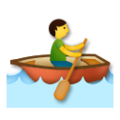 Person Rowing Boat on LG G5