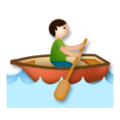 Person Rowing Boat: Light Skin Tone on LG G5