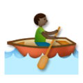 Person Rowing Boat: Dark Skin Tone on LG G5