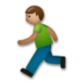 Person Running: Medium Skin Tone on LG G5