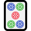 Mahjong Tile Five of Circles on Microsoft Windows 10 October 2018 Update