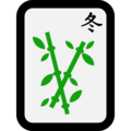 Mahjong Tile Winter on Microsoft Windows 10 October 2018 Update