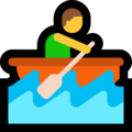 Man Rowing Boat on Microsoft Windows 10 October 2018 Update