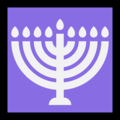 Menorah on Microsoft Windows 10 October 2018 Update