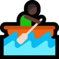 Person Rowing Boat: Dark Skin Tone on Microsoft Windows 10 October 2018 Update