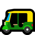 Auto Rickshaw on Microsoft Windows 10 May 2019 Update