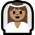 Person With Veil: Medium Skin Tone on Microsoft Windows 10 May 2019 Update