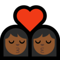 Kiss - Woman: Medium-Dark Skin Tone, Woman: Medium-Dark Skin Tone on Microsoft Windows 10 May 2019 Update
