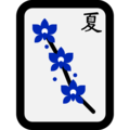 Mahjong Tile Summer on Microsoft Windows 10 May 2019 Update