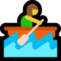 Woman Rowing Boat on Microsoft Windows 10 May 2019 Update