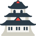 Japanese Castle on Mozilla Firefox OS 2.5