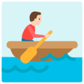 Person Rowing Boat on Mozilla Firefox OS 2.5