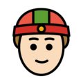Person With Skullcap: Light Skin Tone on OpenMoji 12.0