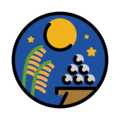 Moon Viewing Ceremony on OpenMoji 12.0