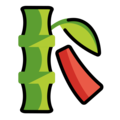 Tanabata Tree on OpenMoji 12.0
