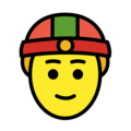 Person With Skullcap on OpenMoji 12.3