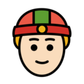 Person With Skullcap: Light Skin Tone on OpenMoji 12.3
