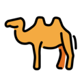Two-Hump Camel on OpenMoji 12.3