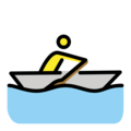 Person Rowing Boat on OpenMoji 13.0