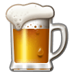 Beer Mug on Samsung One UI 1.0