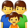 Family: Man, Man, Girl on Samsung One UI 1.0