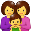 Family: Woman, Woman, Boy on Samsung One UI 1.0