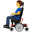 Man in Motorized Wheelchair on Samsung One UI 1.5
