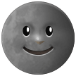 New Moon Face on Samsung One UI 1.5
