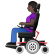 Woman in Motorized Wheelchair: Dark Skin Tone on Samsung One UI 1.5