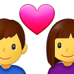 Couple With Heart - Man, Woman on Samsung One UI 2.5