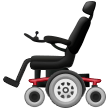 Motorized Wheelchair on Samsung One UI 2.5
