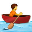 Person Rowing Boat on Samsung One UI 2.5