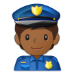 Police Officer: Medium-Dark Skin Tone on Samsung One UI 2.5