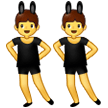 Men with Bunny Ears on Samsung One UI 3.1.1