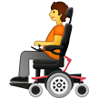 Person in Motorized Wheelchair on Samsung One UI 3.1.1